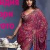 Фотосет Мир Индии