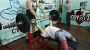 Яна Гришковец - Жим лежа 57,5 кг