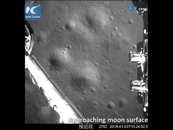 Stunning footage: Chang'e-4 probe landing on moon's far side