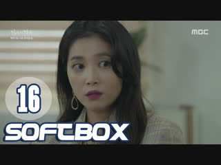 [Озвучка SOFTBOX] Обещание Богу 16 серия