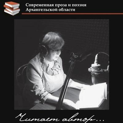 Светлана Удина