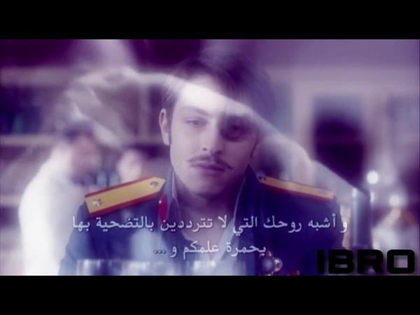انا لو أذيته _ محمد حماقي _ هلال و ليون (انت وطن1