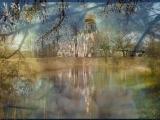 Сергей Беликов Снится мне деревня