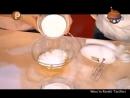 Bölüm 33 Su Keki