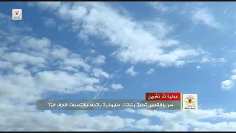 Палестинский «Исламский Джихад» обстреливает «Израиль».