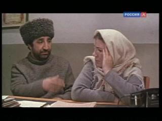 «Адам и Хева» (1969) - комедия, реж. Алексей Коренев