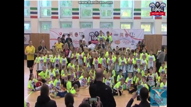 НАГРАЖДЕНИЕ ПОБЕДИТЕЛЕЙ ТУРНИРА VICTORY CUP 2018 В КАЗАНИ - АРМАТА - ПОБЕДИТЕЛЬ БЕРКЕТ - 2 МЕСТО , АТЛАНТ -3 ФС2018
