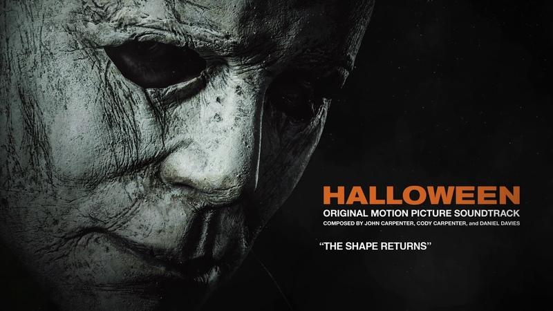 Хэллоуин Превью саундтрека John Carpenter The Shape Returns