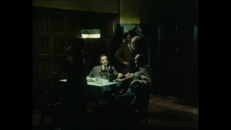 Пятая печать (1976) – трейлер