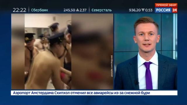 Новости на Россия 24 • Студенты сельхозтехникума повторили вызывающий ролик ульяновских курсантов
