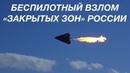 США ПОКАЗАЛИ ЛИКВИДАТОРА С-400 И С-500