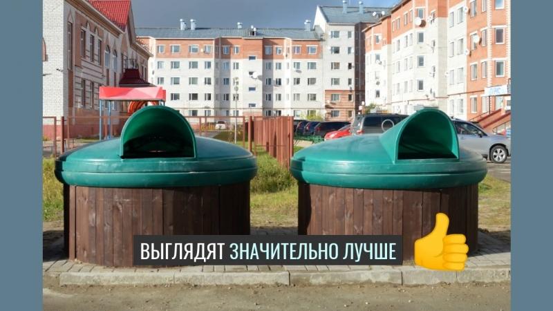 Зачем Нарьян-Мару современные заглубленные контейнеры?