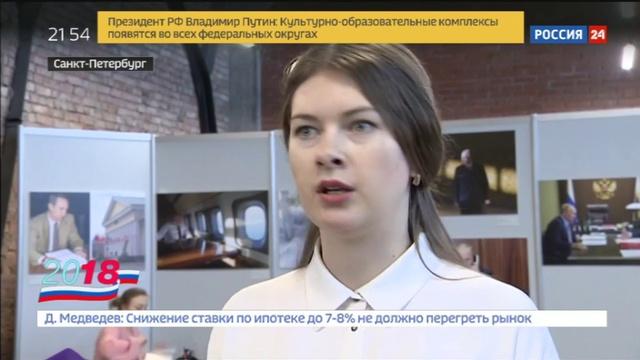 Новости на Россия 24 • Новости предвыборной кампании: до дня голосования осталось чуть больше двух недель