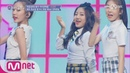 Idol School 아이컨택캠 너만보여l 조유빈 - ♬예쁘다 @학업성취도평가댄스 中 170824 EP.6
