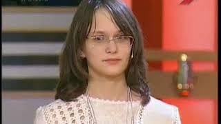 Умницы и умники (Первый канал, 24.06.2007) Сезон 15 выпуск 35