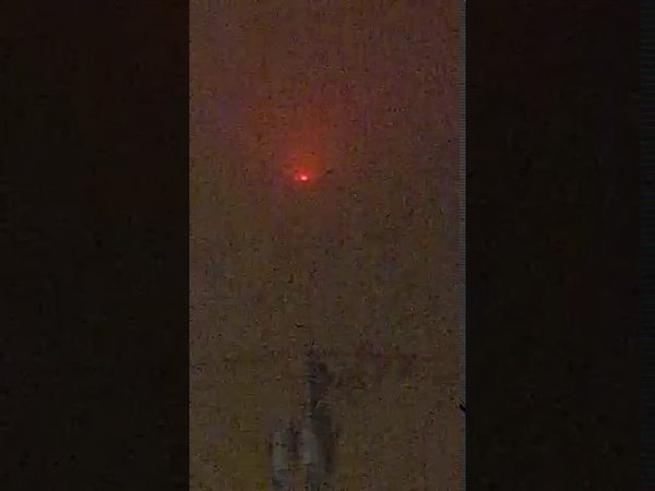 Couple Witnesses UFO Craft with Red Lights Over New York December 26th 2016