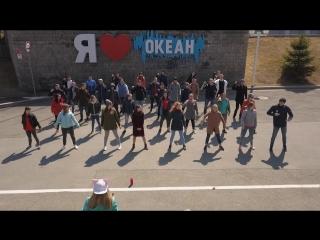 """Вдц """"Океан"""", танец на итоговое шоу (8 отряд 5 смена 2018 год)"""