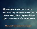 Ирина Кашева фото #2