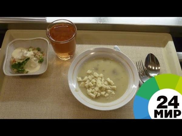 Добрая еда: в Петербурге пожилых людей кормят бесплатно - МИР 24