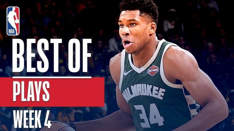 NBA's Best Plays Week 4