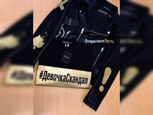 """Olga Buzova Design on Instagram: """"⚜️Кожаная косуха вы знаете , как лучше? артикул Т25 ⚜️ Размер: S/ M / L Цвет: чёрная , бордо - прессованная к..."""