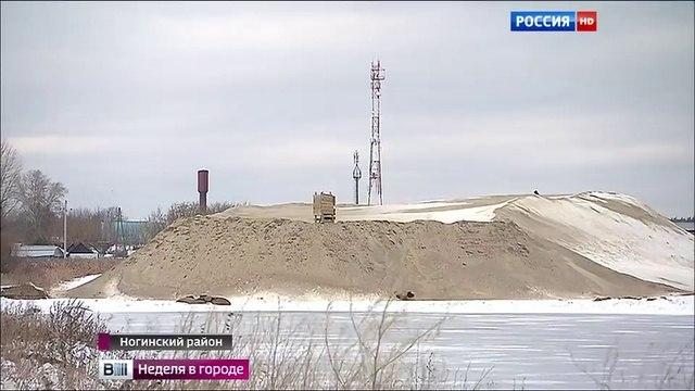 Вести-Москва • В Ногинском районе задержали незаконных добытчиков песка