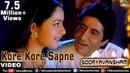 Kore Kore Sapne Mere Full Video Song Sooryavansham Amitabh Bachchan Soundarya Kumar Sanu