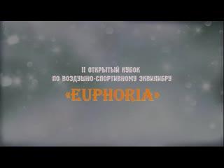 Каландадзе Ева
