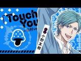 「ヤリチン☆ビッチ部」主題歌「Touch You~田村ver.~」試聴PV