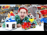 АЛЕКС ГАРАЖ: Пожарная машина от LEGO DUPLO!