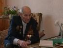 ветеран - партизан Подолинский Анатолий Яковлевич