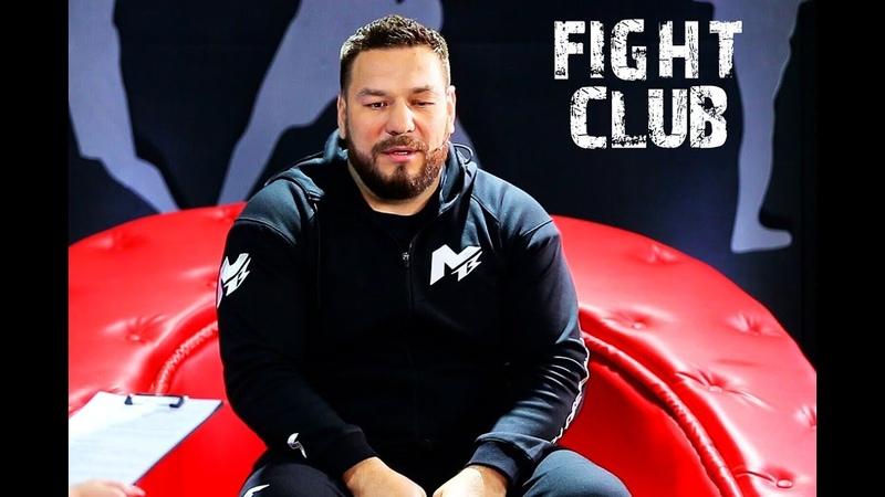 Передача FIGHT CLUB от 12 05 2018года Руслан Чагаев The White Tyson Ruslan Chagayev