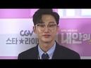 20180107 영화 '내안의 그놈' 라이브톡 2편 Focus on 진영 - 지목토크, 스틸컷토크, '내안의 그 45