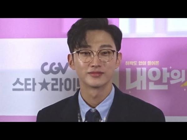 20180107 영화 '내안의 그놈' 라이브톡 2편 Focus on 진영 지목토크 스틸컷토크 '내안의 그 45