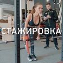 Денис Гусев фото #6