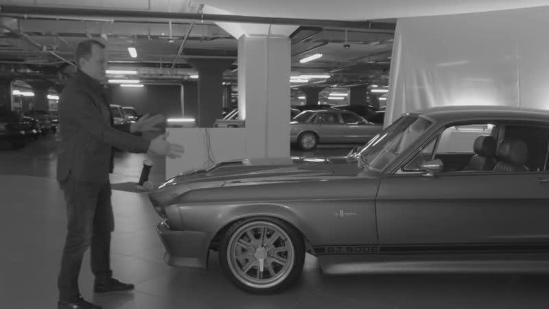 Самый дорогой Ford в России из «Угнать за 60 секунд». 23 млн рублей за Элеонор! ДОРОГО-БОГАТО 14