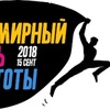 «Сделаем!2018» Вологодская область