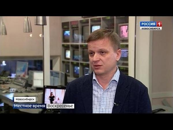 Второй мультиплекс запустили в 16 районах Новосибирской области