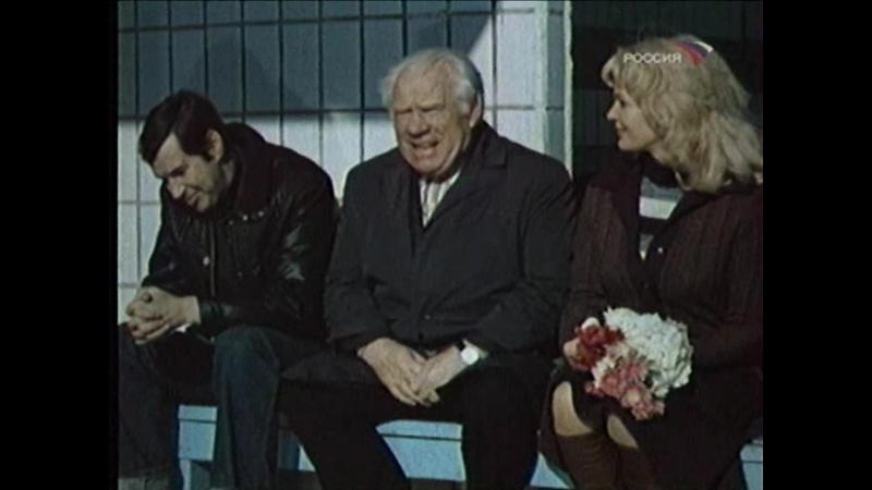 Фитиль - Крепкий обычай-1980