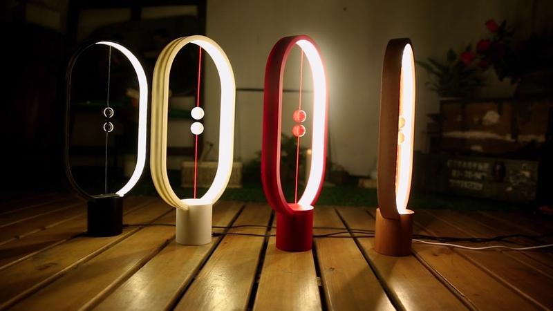 Heng Balance Lamp Innovate