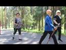 Занятие в Комсомольском парке с инструктором Степановой С.В.