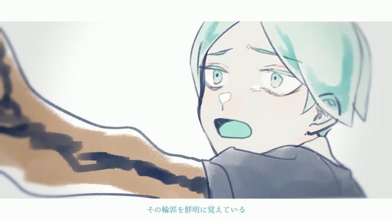 【手描き宝石の国】L/e/m/o/n【ネタバレ】