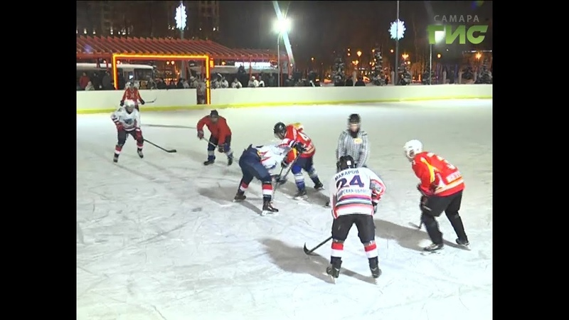 Самарские ветераны игры на льду и сотрудники региональной прокуратуры сыграли товарищеский матч под открытым небом на площади Куйбышева