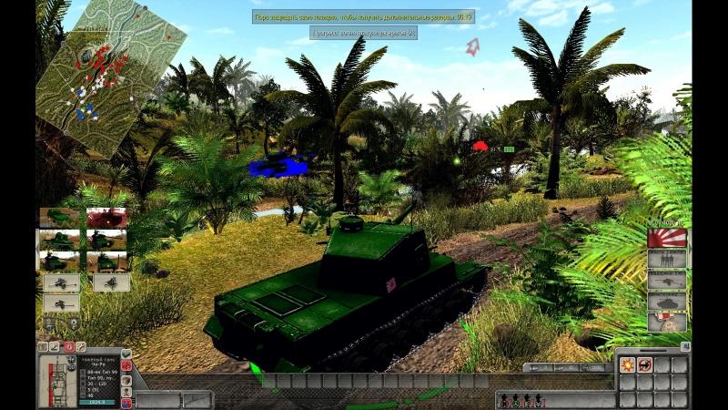 Mowas_2 2018-07-28 09-49-36-180(五式の中戦車チリの戦い)