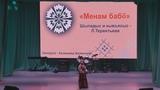 Хозяинова Валентина - I место в номинации солисты (6-11 лет)