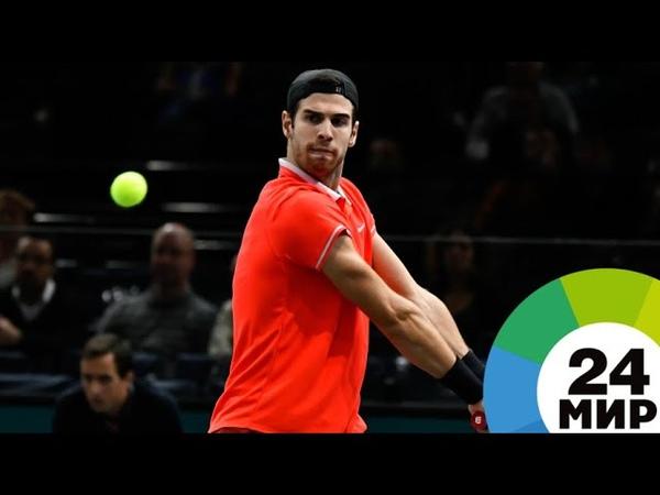 Тарпищев назвал победу Хачанова возрождением мужского тенниса в России МИР 24
