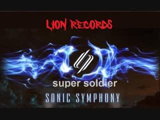 Sonic symphony - super soldier(lion records)