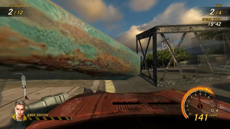 FlatOut Ultimate Carnage - Banger - Water Canal 1
