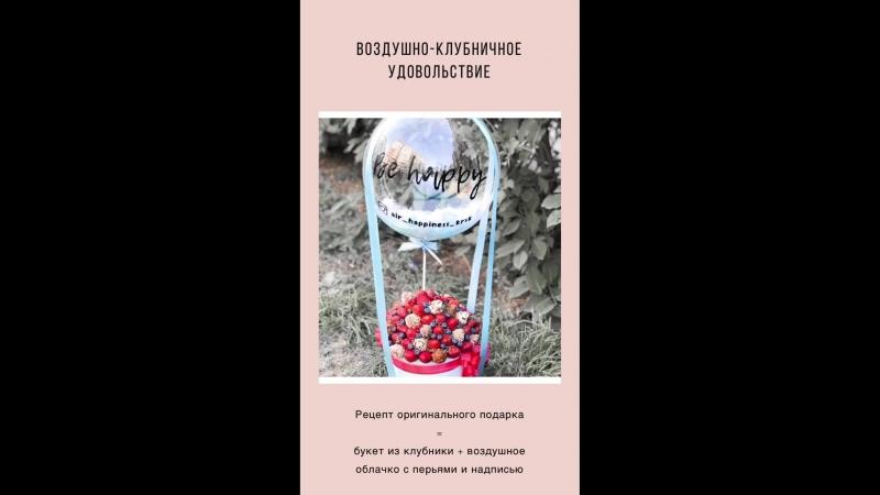 Воздушный букет от air_happiness