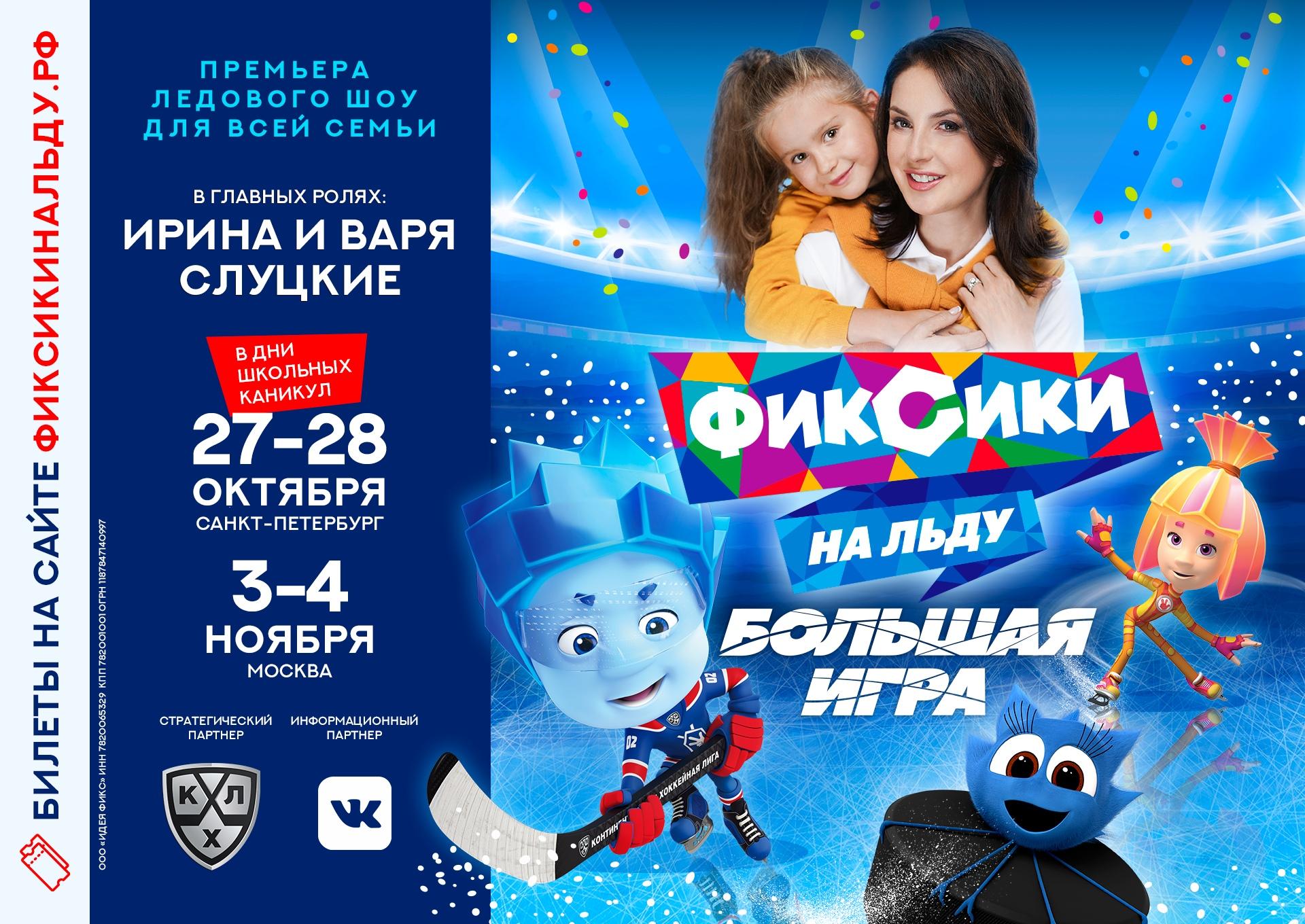 Ледовые шоу-5 - Страница 39 7_aSav24sjE